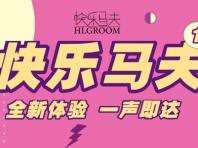 新品速报!快乐马夫_车小宝1代,智能AI语音车载互动屏上市啦!!