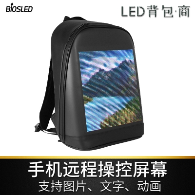 LED朝代系列背包-商