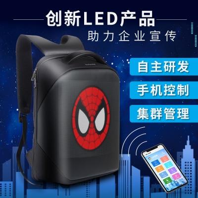 三代LED创意背包
