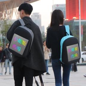 GPS版LED青春至上动感背包