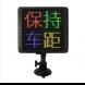 车小宝1号 LED车载互动屏